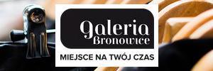Centrum Handlowe Kraków - Galeria Bronowice